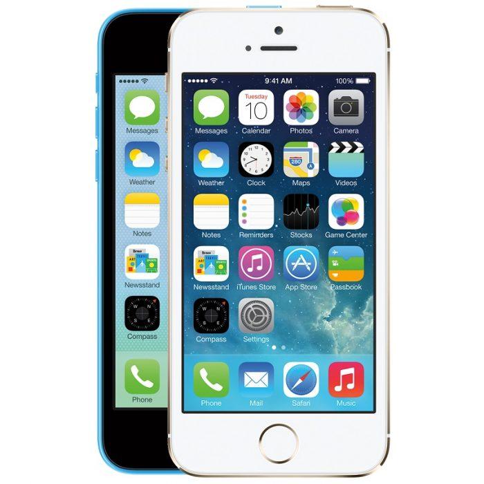 AAM iPhone Classs